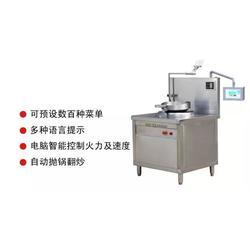 江苏炒菜机器人_炒菜机器人自动控制火候_钜兆电磁炉图片