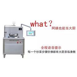 龙岗炒菜机器人_钜兆电磁炉_炒菜机器人让出品标准化成为现实图片
