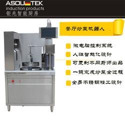 商用全自动炒菜机器人,龙华炒菜机器人,钜兆电磁炉图片