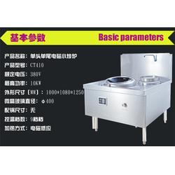 厨房电磁炉-大功率厨房电磁炉-钜兆电磁炉(多图)图片