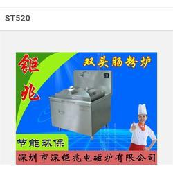 智能烤炉-钜兆商用厨具-智能烤炉厂家图片