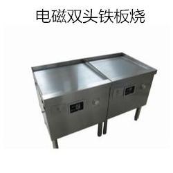 电磁炉、钜兆电磁炉、广州商用大功率电磁炉图片