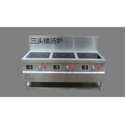 商用电磁炉-钜兆电磁炉-北京商用电磁炉图片