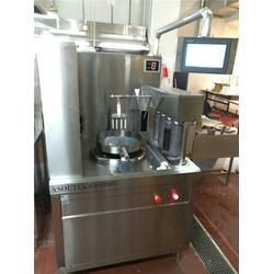 餐厅智能厨房_智能厨房_钜兆电磁炉图片