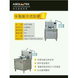 炒菜机 餐厅小炒专用炒菜机 钜兆电磁炉(多图)图片