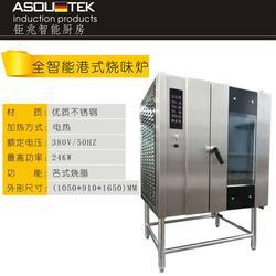 南山智能港式烧味炉-钜兆电磁炉-茶餐厅专用智能港式烧味炉图片