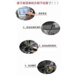 龙岗炒菜机器人_钜兆电磁炉_茶餐厅连锁店专用炒菜机器人图片