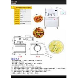 炒菜机、钜兆电磁炉(优质商家)、自动炒菜机中餐图片