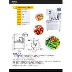餐饮自动炒菜机试机、自动炒菜机、钜兆电磁炉(多图)图片