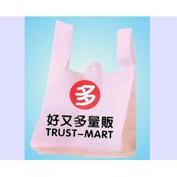 定制超市塑料袋_马鞍山塑料袋_丽霞日用品图片