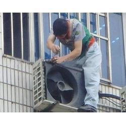 空调保养、中央空调保养报价、鑫鑫制冷服务(优质商家)图片