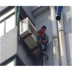 中央空调保养多少钱|空调保养|鑫鑫制冷服务(查看)图片