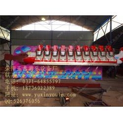 广西摇滚排排座,8座摇滚排排座,玉鑫游乐(认证商家)图片