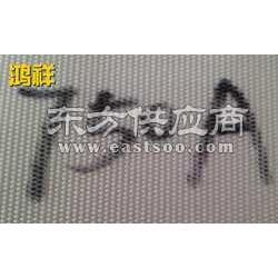 供应生产丙纶滤布图片