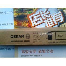 OSRAM LED T8灯管 9W/6500K ST8-HC2-090-865图片