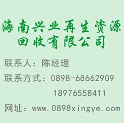 海南兴业再生(图)|万宁报废车回收公司|报废车回收公司图片