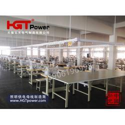 HGT弘光PVC母线槽 照明灯架 供电铝合金桥架 照明供电母线槽图片