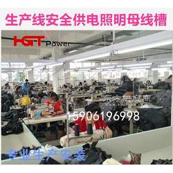 弘光供应移动裁剪母线/服装厂母线槽图片
