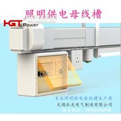 HGT母线槽 HGT-S7 30A 照明供电母线 密集型母线槽 封闭 桥架图片
