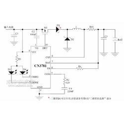 现货供应CN3781充电电流达4A,开关模式充电图片