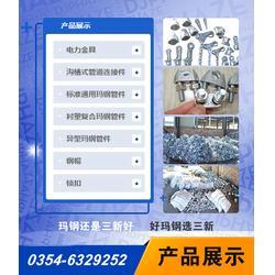 热镀锌玛钢管件-玛钢管件-太谷三新玛钢图片