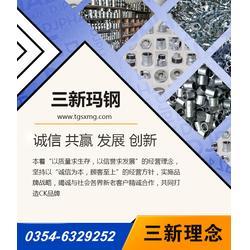 三新玛钢生产电力金具(图)、电力金具、大同电力金具图片