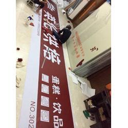餐飲中國移動燈布-制作門頭涂層布-貼膜招牌燈箱布圖片