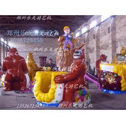乐天游乐,大型儿童游乐设备,游乐设备图片