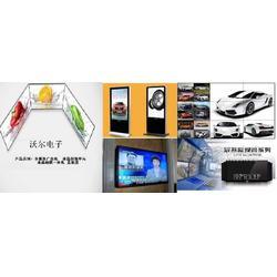 WOLL品牌84寸4K电视机全国供应参数图片