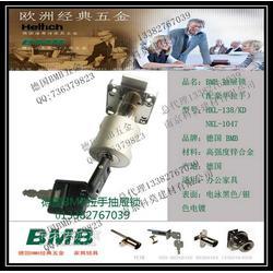 德国BMB五金锁具代理BMB配拉手抽屉锁图片