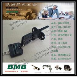 德国BMB家具锁具五金配件总代理BMB正面三抽锁具图片