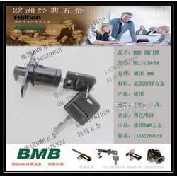 BMB抽屉锁具配件BMB趟门锁具代理图片