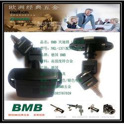 BMB高柜家具锁、BMB天地锁图片