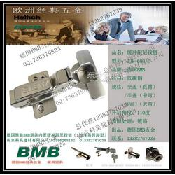 BMB五金配件BMB阻尼液压铰链合页图片