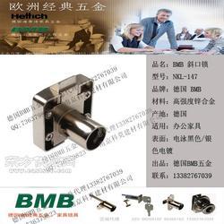 德国BMB五金国内总经销、BMB家具锁国内销售处、BMB斜口抽屉锁图片