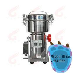 天津小型粉碎机最低优惠、小型粉碎机最低优惠、郑州旭朗图片