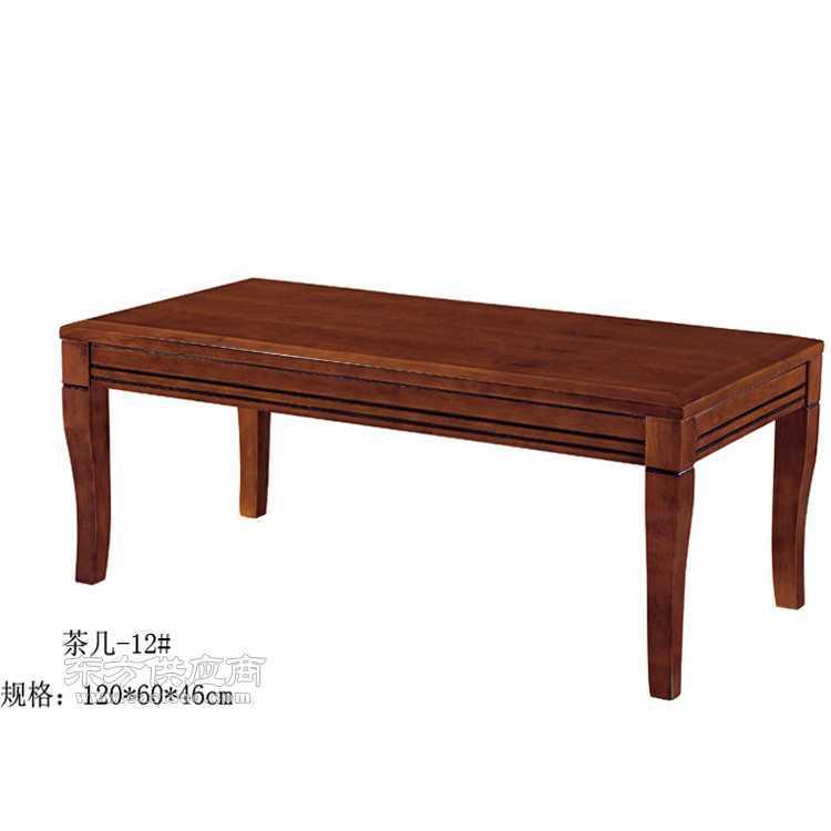 12实木茶几1.2m长条茶几0.6米方形茶几会客厅办公双层茶桌木桌图片