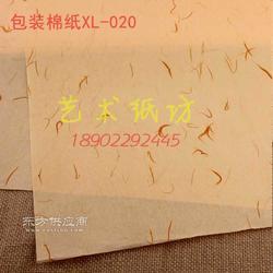 普洱茶包装棉纸17g七子饼茶叶包装纸 加厚金丝绵纸定购图片