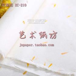 竹叶纸 皮草麦杆纸 平板纸 纯手工制纸 蓝色纸 花叶纸 茶叶纸图片