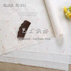 手造纸 灯罩纸 植物叶 竹叶纸 皮草麦杆纸 平板纸 纯手工制纸 蓝色纸 凹凸纸 棉纸 手抄纸 手工纸图片