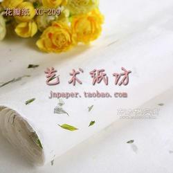金丝银丝机制棉纸 普洱茶桔普茶沱茶白茶茶叶茶饼包装棉纸图片