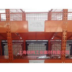 电商分拣货架、上海铭科、电商分拣货架图片