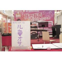 北音之艺琴行(图)_龙江附近学小提琴哪家好_学小提琴图片