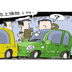 汽车玻璃|太原汽车玻璃险代理|太原晋通汽车玻璃(认证商家)图片