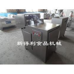 江苏冻肉切块机|新得利|冻肉切块机多少钱图片