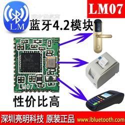 亮明LM07蓝牙4.0BLE模块低功耗串口模块组T支持IOS/安卓系统图片