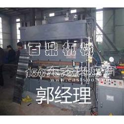 彩石金属瓦生产设备百鼎郭勇厂家直销图片