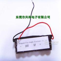超级储能电容16v5f法拉电容器图片