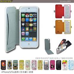 手机保护壳定制、斯玛克、oppon1手机保护壳定制图片