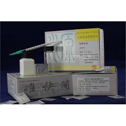 氨氮测试包测试盒图片